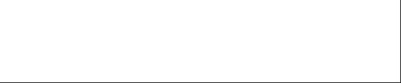 ActBlue logo